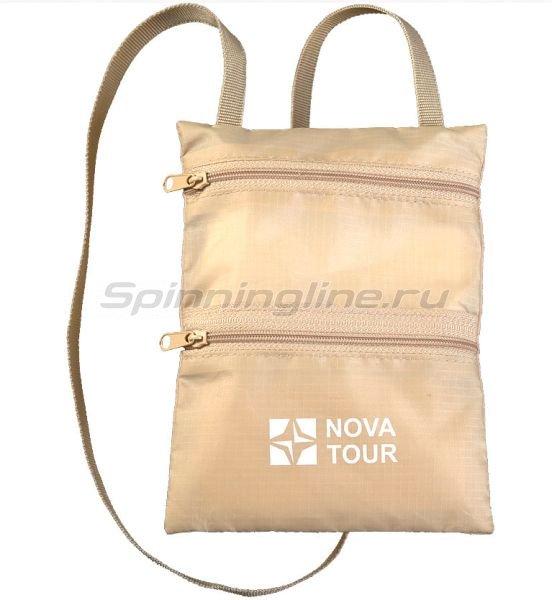 Nova Tour - Кошелек нагрудный AS015 бежевый - фотография 1