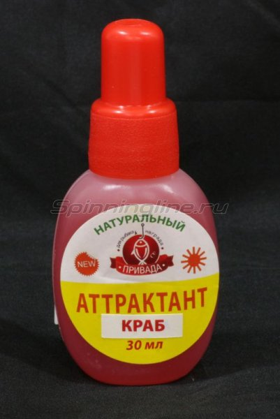 Привада - Аттрактант Краб 30мл. - фотография 1