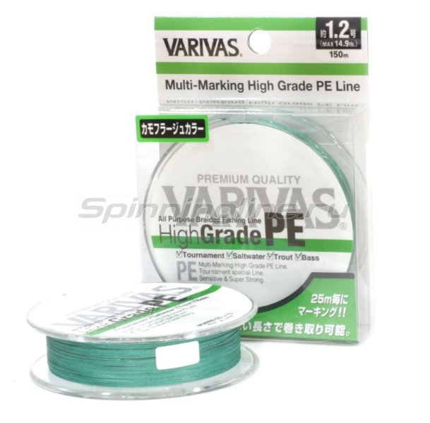Varivas - Шнур High Grade PE 150 0.8 green - фотография 1