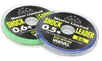 Флюорокарбон Varivas Trout Area Master Limited Shock Leader SVG Nylon