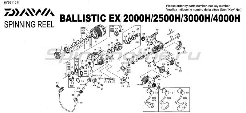 Катушка Ballistic EX 2500H -  5