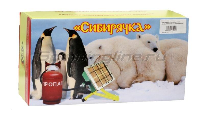 Обогреватель инфракрасный газовый Следопыт Сибирячка 2,3 - фотография 2