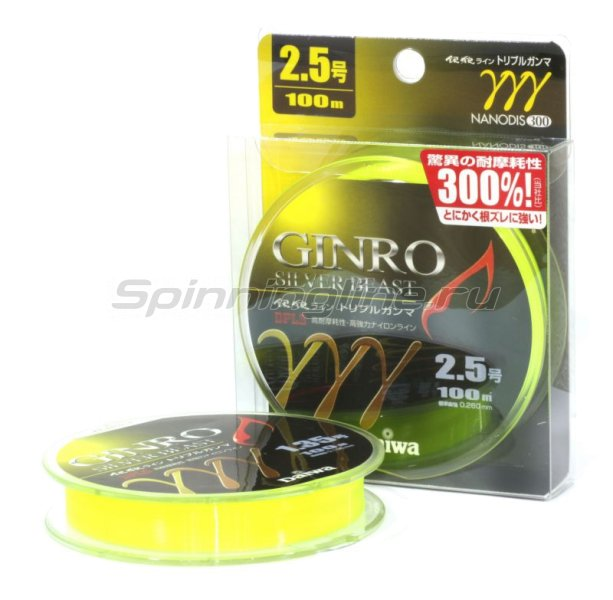 Леска Ginro Silver Beast Nanodis 100м 0,260мм -  1