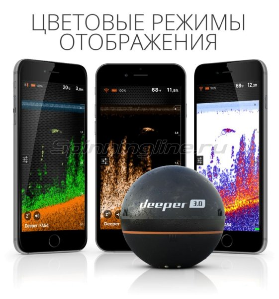 Эхолот Deeper Smart Fishfinder 3.0 (Bluetooth) -  7