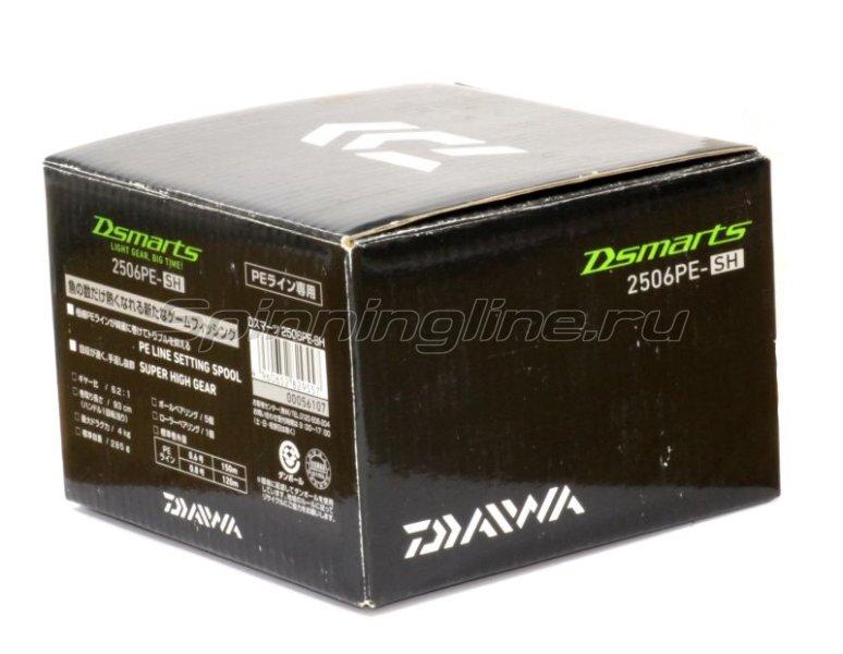 Daiwa - Катушка D-Smarts 2506 PE SH - фотография 5