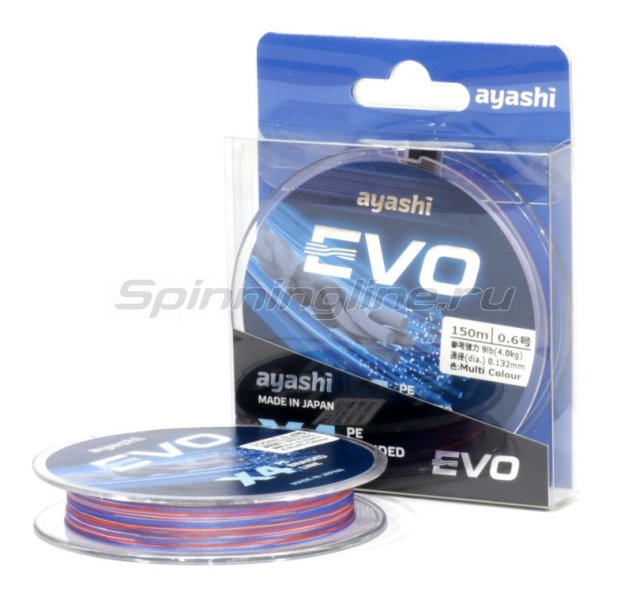 Шнур Ayashi Evo-X4 150м 0,132мм multi -  1