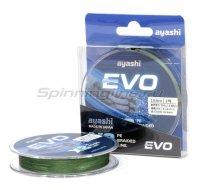 Шнур Evo-X8 150м 0,132мм dark green