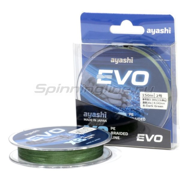 Ayashi - ���� Evo-X8 0,242�� dark green - ���������� 1