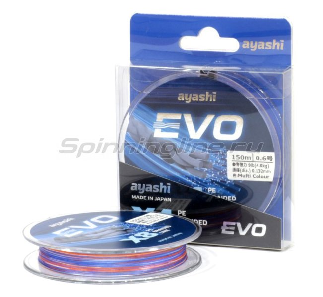 Шнур Ayashi Evo-X8 150м 0,132мм multi -  1
