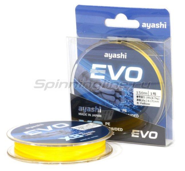 Шнур Ayashi Evo-X8 150м 0,202мм yellow -  1