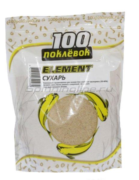 Добавка 100 поклевок Element Сухарь пшенично-ржаной 300гр - фотография 1