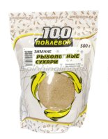 Сухари зимние 100 Поклевок натуральные 500гр