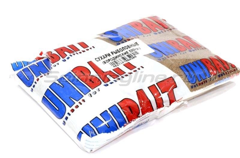 Сухари Unibait бородинские (500 гр.) -  1