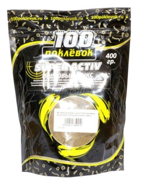 Активатор клева сухой 100 поклевок Super Activ Ореховый микс 400гр - фотография 1
