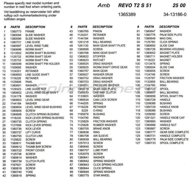 Катушка Revo Toro S 51 -  7
