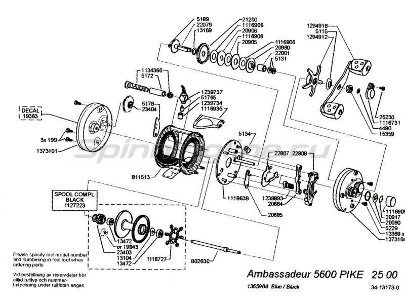 Катушка Ambassadeur 5600 pike -  6