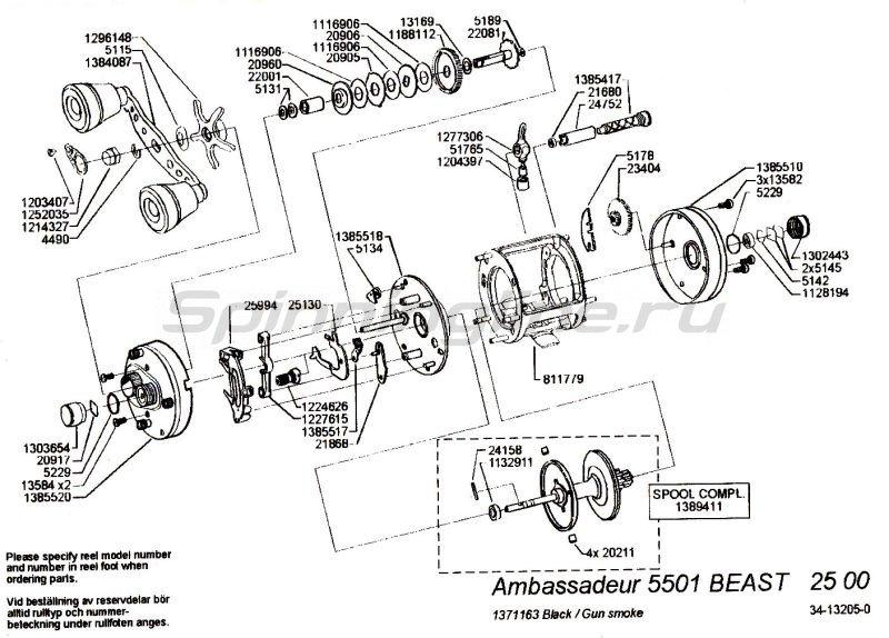 Катушка Ambassadeur beast 5501 -  6