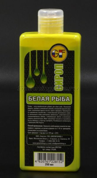 Сироп Белая Рыба 250мл -  1
