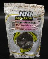Пеллетс прикормочный 100 Поклёвок Форелевый черный 400гр
