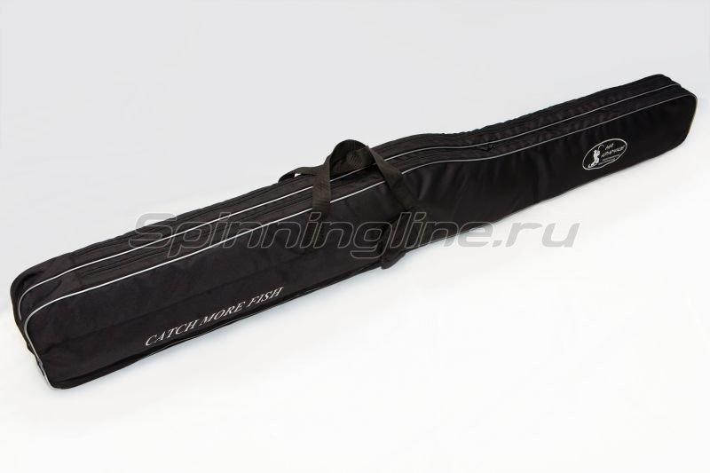 Чехол фидерный черный 1,5м -  1