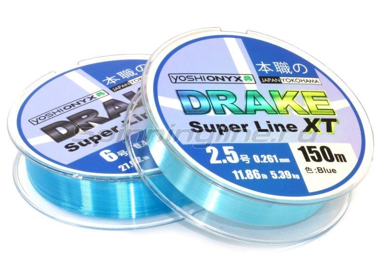 Леска Drake Superline XT 150м 0,234мм Blue -  1