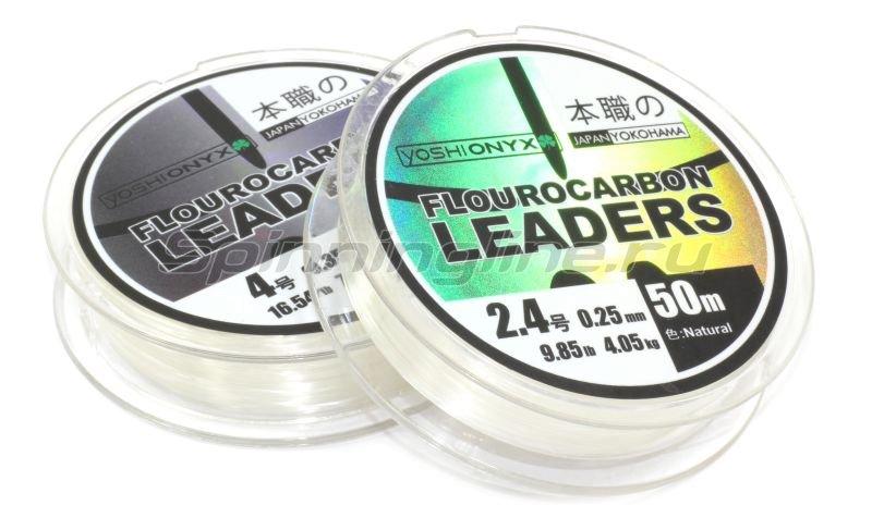 Yoshi Onyx - Поводковый материал Fluorocarbon Leader 50м 0.35мм Natural - фотография 1