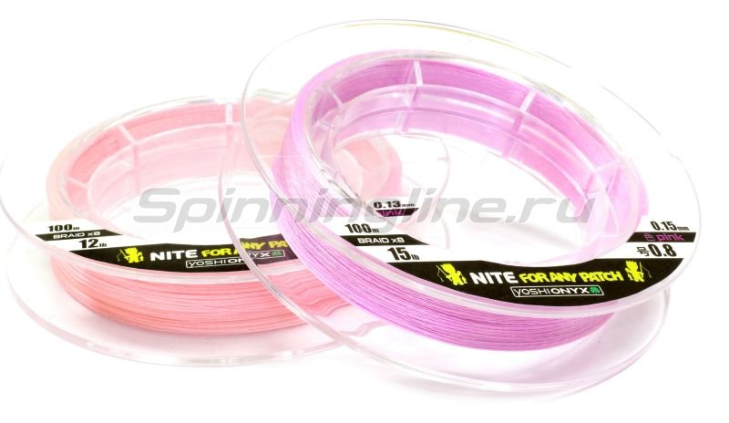 Yoshi Onyx - Шнур Nite 8 100м 0.8 Pink - фотография 2