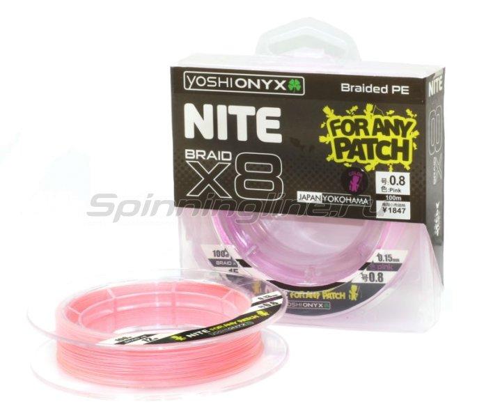Шнур Nite 8 100м 0.6 Pink -  1