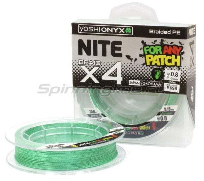 Yoshi Onyx - Шнур Nite 4 150м 1.5 Green - фотография 1