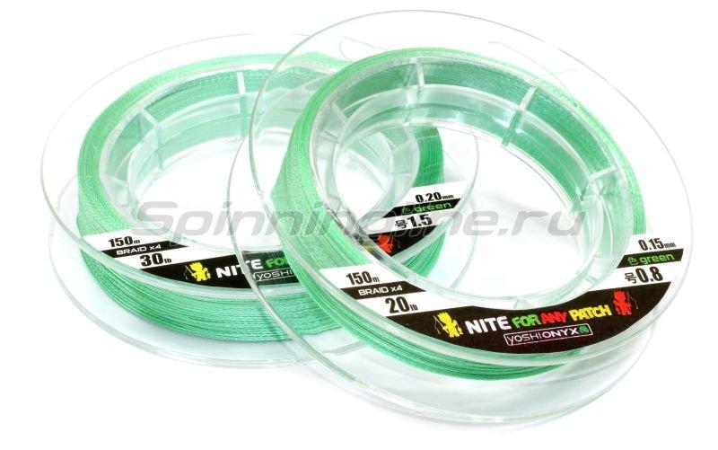 Шнур Nite 4 150м 0.8 Green -  2