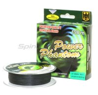 Шнур Power Phantom 4x 150м 0.33мм green