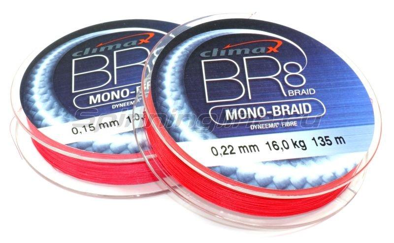 Climax - Шнур BR8 Mono-Braid 135м 0.15мм красный - фотография 2