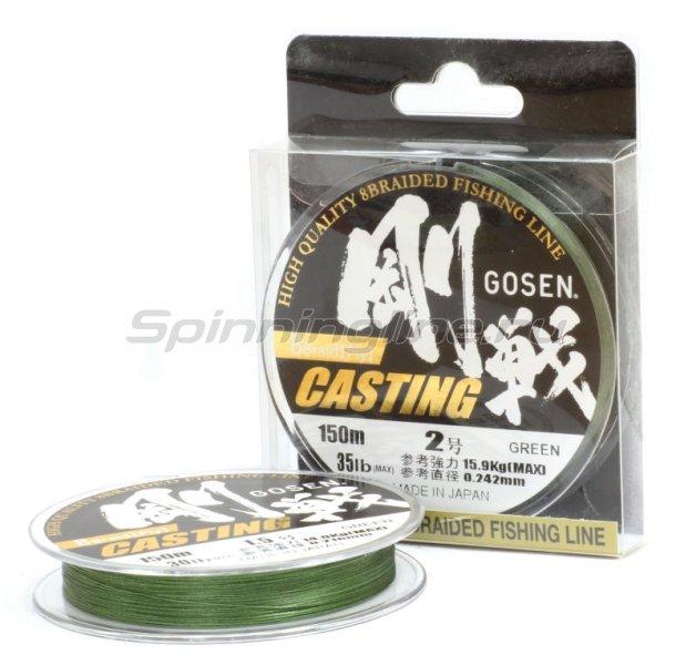 Gosen - Шнур W 8 Braid Casting 150м 1.5 Moss Green - фотография 1