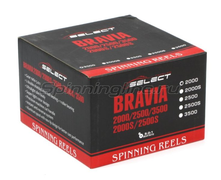 Катушка Bravia 3500 -  6