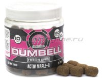 Бойлы Mainline Dumbell Hookers10мм Active Maple 8