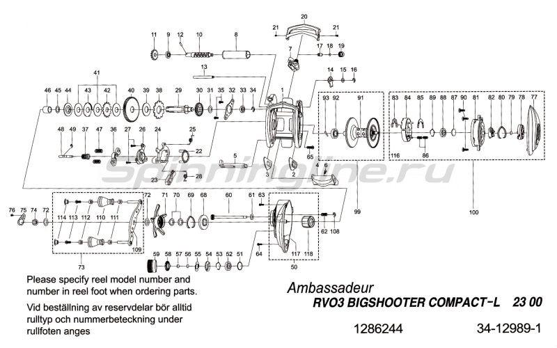 Катушка Revo Bigshooter Compact L -  5