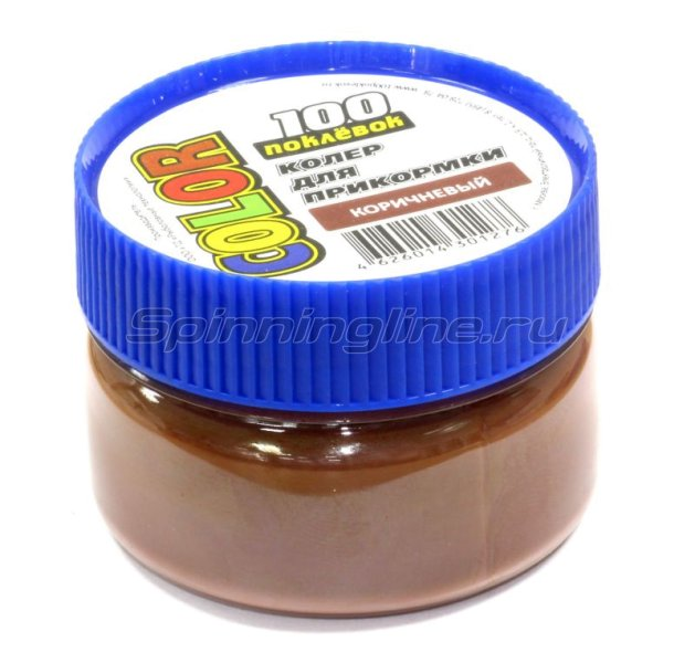 Краска для прикормки 100 поклевок коричневая 50гр -  1