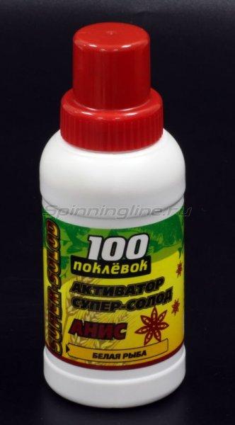 Солод 100 поклевок Анис 250мл - фотография 1