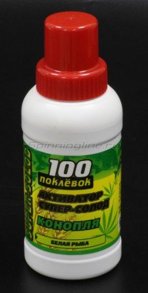 Солод 100 поклевок Конопля 250мл -  1
