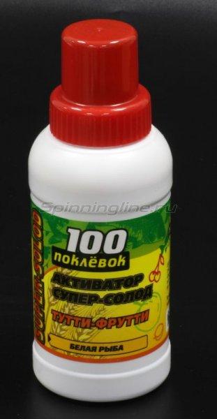 Солод 100 поклевок Тутти-Фрутти 250мл -  1