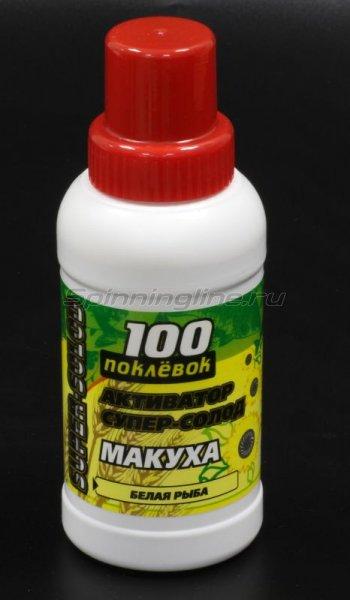 Солод 100 поклевок Макуха 250мл - фотография 1