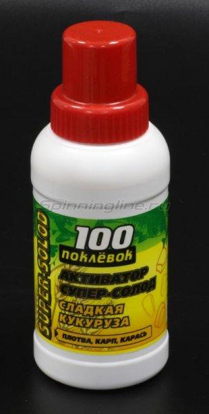 Солод 100 поклевок Сладкая кукуруза 250мл -  1