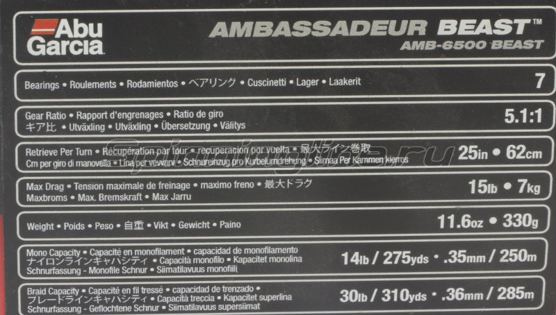 Abu Garcia - Катушка Ambassadeur Beast 6500 - фотография 6