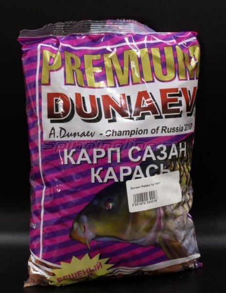 Прикормка Dunaev Pellets 1кг Карп - фотография 1