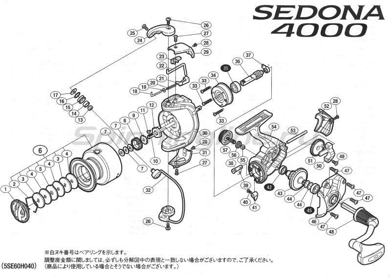 Катушка Sedona 4000 FE -  9