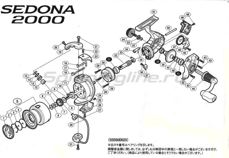 Катушка Sedona 2000 FE -  9