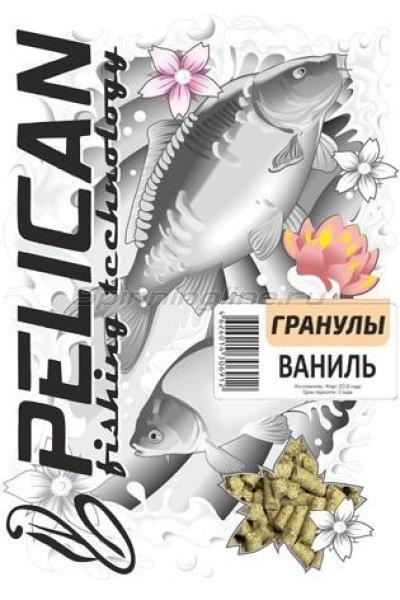 Прикормка Pelican Ваниль гранулы -  1