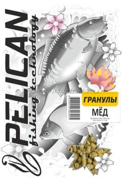 Прикормка Pelican Мёд гранулы -  1
