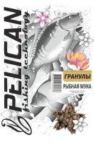 Прикормка Pelican Рыбная мука гранулы