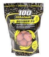 Прикормка 100 поклевок Bomber-30 Клубника